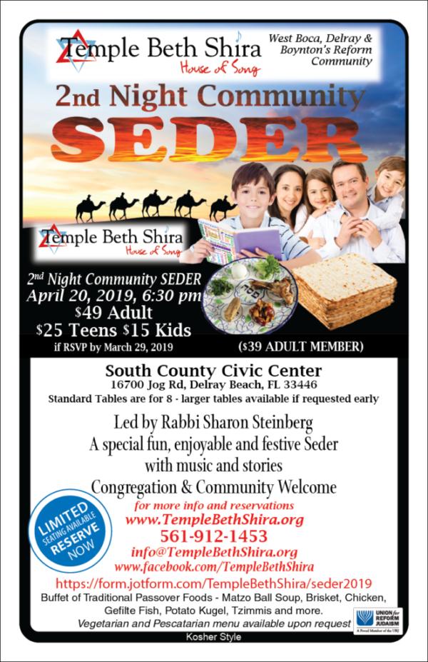 2019 2nd Night Community Passover Seder